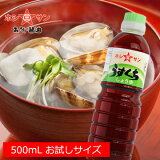 九州うすくち醤油500ml