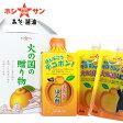 【九州・熊本の老舗ホシサン☆ポイント2倍】デコポンぽん酢とジュレぽん酢のギフトセット