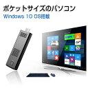 スティックPC スティック型 パソコン インテルAtom X5-Z8350高性能 Windows10搭載 冷却ファン付き 手のひらサイズ スティック型PC 超軽量 小型【あす楽】