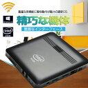 送料無料 MOREFINE Mbox ミニPC スティックPC BOX パソコン インテル8350クアッドコア搭載 ダブル周波数 wifi OS Windows10 2GBメモリ..