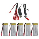 【お買い得】ドローン用 バッテリー 消耗部品H12C H12W用 3.7V 750mAh リチウム電池 スペア パーツ バッテリーセット