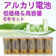 4LR44乾電池 アルカリ電池 6本セット(4LR44 6V)PX28 28A A544 PX28A 544A 4LR44 4G13 V4034PX L1325 4G-13 RFA-18 K28A 7H34電池