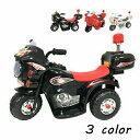 電動乗用バイク 子供用 3〜8歳 電動バイク ポリスバイク 充電式 乗用玩具 乗り物 かっこいい 子供 クリスマス プレゼント プレゼントに最適 3色選択