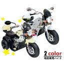 電動乗用バイク 3〜8歳 子供用 電動バイク 充電式 乗用玩具 アメリカンバイク キッズバイク プレゼント 子供 かっこいい おもちゃ 車 電動 クリスマス プレゼント 2色選択可