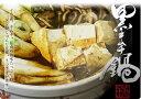 今年だけで60,000kg完売した白菜キムチが味にこだわった結果「黒く」なりました。黒造りキムチで作るキムチ鍋は他では味わえない極上の旨味、コクを味わえます!【送料無料!】他では味わえません!黒キムチ鍋セット【きょうと●0223】10P20Feb09【ケータイ限定_090223】