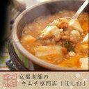 豆腐チゲ味噌200g【キムチ鍋 キムチチゲ 味噌汁】