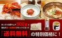 創業49年、京都老舗の味をご堪能下さいませ。【送料無料】TVに出演!新どっちの料理ショーで「2度」紹介されました!白菜キムチ(切漬け)500g・キムチ醤油・激辛ひとさじのお試セット!【ネット限定商品】※北海道、沖縄への発送は別途600円頂戴いたします。【送料無料-0531】