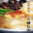 京都ほし山 【送料無料】 キムチ鍋セット あっさり白菜キムチ...