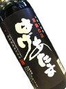 芋・麦ブレンド焼酎 はげあたま 1800ml 【九州 熊本 本格焼酎 地酒】
