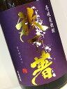 麦焼酎 放下著(ほうげじゃく) 1800ml 【九州 長崎 壱岐 本格焼酎 地酒】