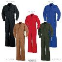 つなぎ 長袖 作業服 メンズ レディース カラーつなぎ 大きいサイズ 49056 クロダルマ