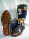 長靴 超軽量【カルサーエース#700】【軽量 メッシュ繊維入りで強度UPセラミック配合ソールで滑りにくい】福山ゴム