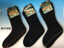 【HA 418 ホットエース 保温インナーソックスロング 厚さ2.5cm厚地タイプ 足裏滑り止め付】ロングタイプ脱ぎ履きしやすい履きこみ口保温インナー靴下防寒靴下 寒冷所作業におたふく手袋2018年7月現在完売。次回入荷は秋です。