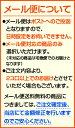 黒にんにく/黒にんにくサプリ【青森県産】発酵熟成...
