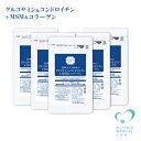 日本メディカルの国産グルコサミン&コンドロイチン&MSM 1ヵ月分300粒入×5袋セット【送料無料】