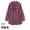 【1/18再値下げ】胸元ピンタックのチェックシャツ 大きいサイズ レディース 【MB エムビー】