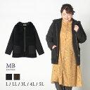 【新作L〜5L】中綿 フード コート 大きいサイズ レディース 【MB エムビー ミントブリーズ】 アウター キルティング 婦人服 ファッション20代 30代 40代 50代 60代 ミセス おしゃれ 通販