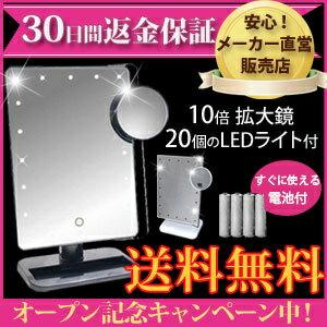 公主鏡子 LED 明亮的鏡子女演員鏡子化妝鏡表鏡子站鏡子化妝桌上 KTL800XT LED 鏡面 10 x 放大鏡與好萊塢鏡像同一天發貨