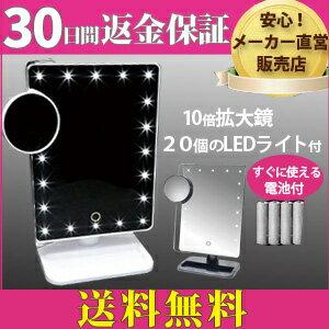 公主鏡子 LED 明亮的鏡子女演員鏡子化妝鏡子表站鏡子化妝臺式 KTL800XT LED 魔鏡 10 x 放大鏡與好萊塢鏡子額外的電池與點 10 倍同一天發貨
