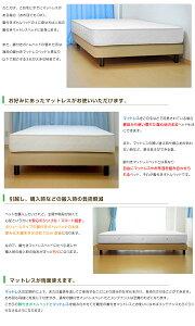���������ۡڰ¿��Σ�ǯ�ݾڡ۵��դ��ܥȥ�٥å�(�ܥ�塼�ॿ����)/���ߥ��륵����(��85cm)/��(�٥åȥե졼�ॻ�ߥ���٥åɥ?�٥åɹ��ݡ��ɽ����ɥ����ʥ٥åɲ���Ǽ)��02P11Apr15��
