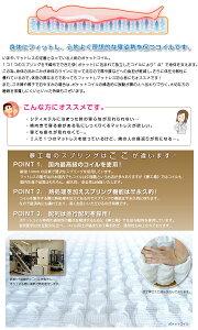 ���������ۡڰ¿��Σ�ǯ�ݾڡۥ��֥륯�å����٥å�/���ޡ��ȥ����ץإåɥܡ����դ�/���ߥ���/�ݥ��åȥ�����ޥåȥ쥹�դ�(��85cm)��(�٥åȥ٥åɥۥƥ�ۥƥ����)��10P11Apr15��