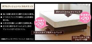 ���������ۡڰ¿��Σ�ǯ�ݾڡۥ��֥륯�å����٥å�/���ޡ��ȥ����ץإåɥ쥹������/����/�ݥ��åȥ�����ޥåȥ쥹�դ�(��97cm)��(�٥åȥ٥åɥۥƥ�ۥƥ����)��10P11Apr15��