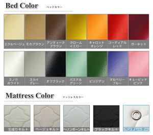 カラーが選べる14色