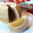 ショッピングくるみ りんごとバウムクーヘンの素敵な出会い♪青森県産りんごがまるごと1個入ってます。冷やして食べるとなお美味しいです。アップルクーヘン 【引き出物】【引菓子】【クリスマス】