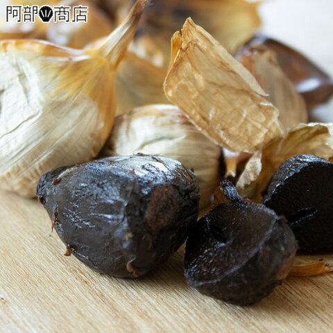 波動 黒にんにく 100g バラタイプ 通常の黒にんにくより果糖が多い フルーティーな黒ニンニク 皮をむいてそのままお召し上がりください[この商品のみの配送ならネコポス対応で送料無料]