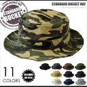 バケットハット サファリハット CAP 帽子