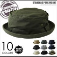 ポークパイハット ストリート デニム カモフラ HAT CAP 帽子 BCH-20015M メンズ レディース 【ゆうメール送料無料】 プレゼント ギフト