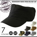 ワークキャップ ミリタリーキャップ カモフラ CAP 帽子 BCH-30030M メンズ レディース 【定形外郵便送料無料】 プレゼント ギフト