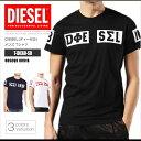 ディーゼル DIESEL Tシャツ メンズ 半袖 Tee 00SCQ0 0091B T-DIEGO-SO マッスルフィット DS41272SL メール便送料無料