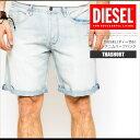 ディーゼル DIESEL ジーンズ デニム パンツ メンズ ハーフパンツ WAIKEE-SHORT ヴィンテージ加工 ブリーチ DS7286 正規品 【送料無料】