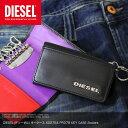 ディーゼル DIESEL キーケース キーホルダー キーリング X02754 PR378 KEY CASE DS8440SL 正規品 プレゼント ギフト