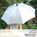/ [Euro SCHIRM ユーロシルムバーディーパルアウトドアアンブレラシルバー UV] for comfort ★ free shipping ★ tomorrow in \ review with premium [typhoon fashion not to be broken that is strong in an umbrella parasol uv cut shading ultraviolet rays cut heavy rain torrential rain fair or rainy weather combined use man and woman combined use strong wind rainstorm style]
