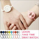 [LEXON TAKE TIME 3WAY WATCH watch]