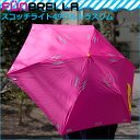 / [49 FUNBRELLA fan blurring RAS Koch light ultra slim] for comfort ★ tomorrow in \★ review with premium [child shade compact light relief security light reflector man and woman combined use fashion light weight colorful brand gift of the folding umbrella folding folding umbrella child child service boy woman]