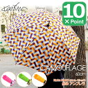 [point 10 times] [Karim Rashid LONG umbrella CAMOUFLAGE 60cm] [as for Mother's Day glass fiber gift popularity rain rainy season rain outfit umbrella shade umbrella stylish umbrella fashion deep-discount stylish lane goods lane 】【★ now which umbrella umbrella light weight has a big to point 10 times ♪★】]