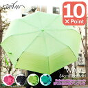 [free shipping point 10 times] [Karim Rashid folding umbrella WAVE 54cm] [folding umbrella light weight big folding umbrella Mother's Day umbrella umbrella glass fiber gift popular rain rainy season rain outfit fashion umbrella] [write point 10 times 】【★ review, and is free shipping ♪★】]