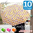 [free shipping point 10 times] [Karim Rashid folding umbrella CAMOUFLAGE 54cm] [folding umbrella light weight big folding umbrella Mother's Day umbrella umbrella glass fiber gift popular rain rainy season rain outfit] [write point 10 times 】【★ review, and is free shipping ♪★】]
