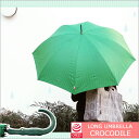 [free shipping ★ point 10 times] [OFESS オフェス ☆ LONG UMBRELLA CROCODILE] [crocodile ofess オフェス umbrella umbrella folding folding umbrella light weight child folding umbrella gift shade rain outfit UV cut] [and write a review to free shipping & point 10 times ♪】]