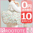 10MammyRoo   GARDEN ROOTOTE      10