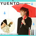 【☆ IDEA idea ☆】【 ユエント MAGIC UMBRELLA ☆ magic umbrella 】 [folding umbrella |] Umbrella | Folding umbrella | UV cut | Ultraviolet rays cut | Rain | Gift | Present | YUENTO | Parasol | Strong wind 】 [and I write comfortable ギフ _ packing 】【★ review free shipping ★ point 10 times ♪★】]