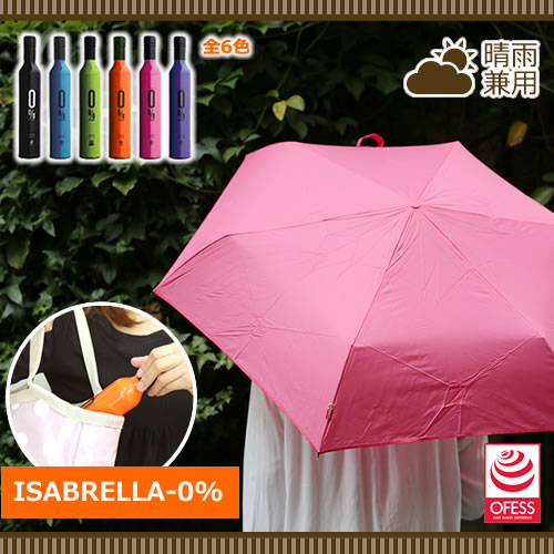 【あす楽対応】【OFESS is.a.brella ISABRELLA 0%】【ofess…...:hotch-potch:10008975