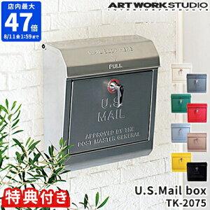 エントリー ポイント アートワークスタジオ メールボックス