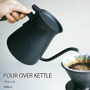 【送料無料 ポイント12倍】SLOW COFFEE STYLE プアオーバーケトル 900ml ブラック【キ