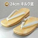 草履 男性 ぞうり キルク底(シューズ型)3番サイズM(全長24cm)