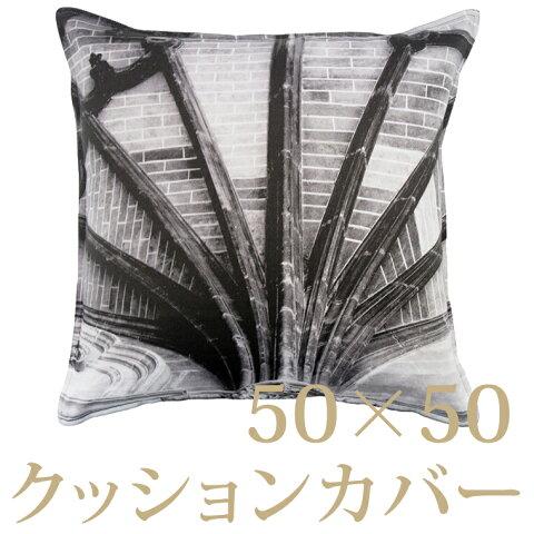 クッションカバー / 50cmスクエア/ 50×50cm /SPIDER / ミスティフォレスト / エジプト綿100% / ホームコンセプト / RCP