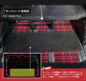 【消臭・抗菌】トヨタノア・ヴォクシー80系セカンドラグマット◆選べる11カラーHOTFIELD10P23Sep15